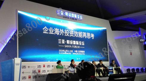 亨瑞集团受邀参加三亚财经国际论坛