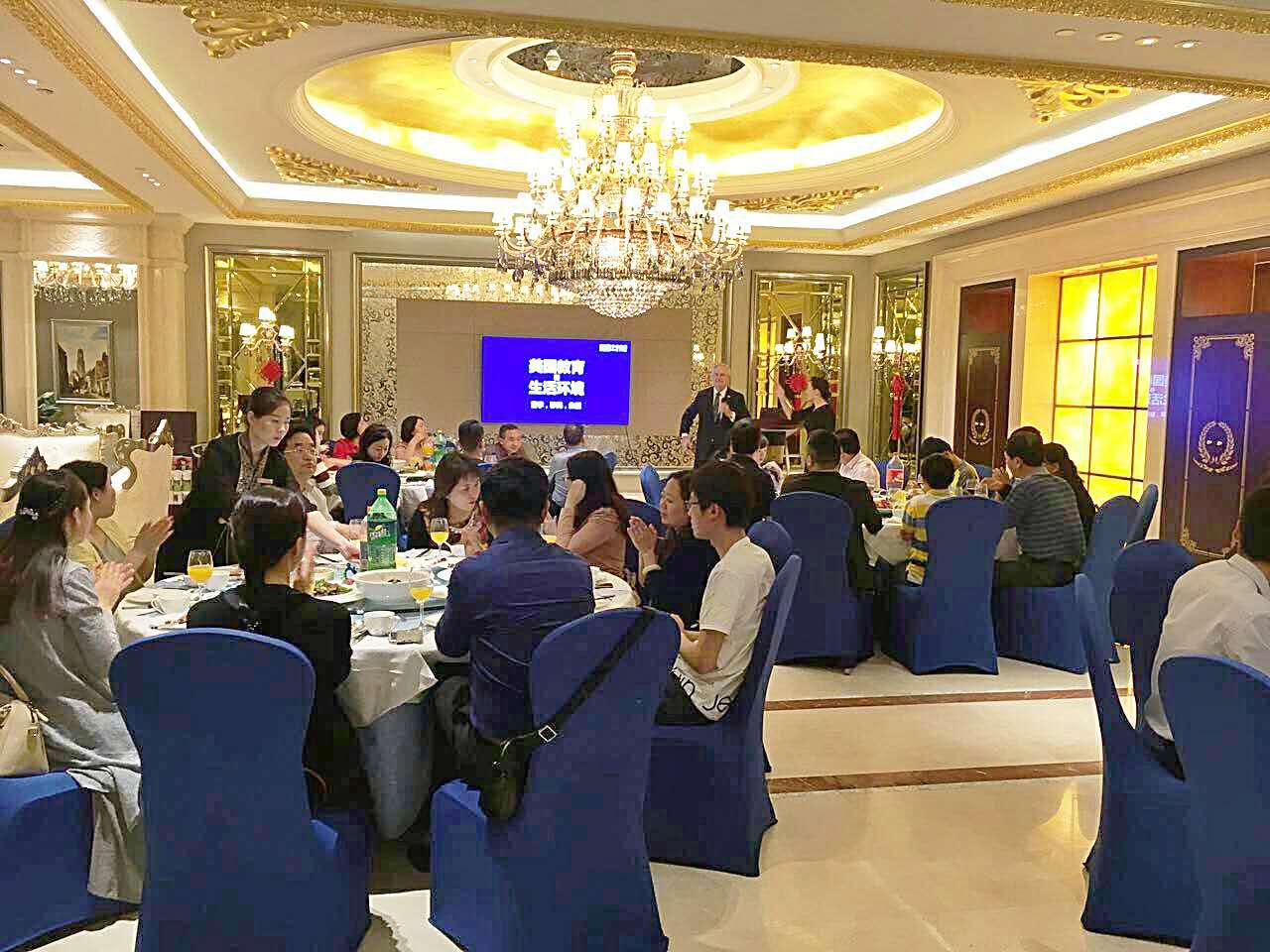 亨瑞郑州,济南成功举办新老客户活动