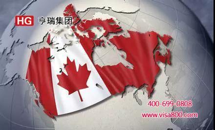 魁省投资移民