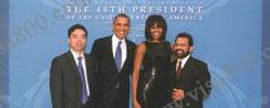 邹亨瑞博士应邀出席美国奥巴马总统就职典礼