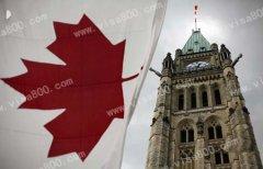 加拿大投资移民创投基金试验计划有望年底前试行