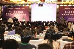亨瑞总裁邹博士与骆家辉大使共话中美投资新机遇