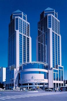 4.23亨瑞哈尔滨办事处美国教育、美加移民、海外房产分享会